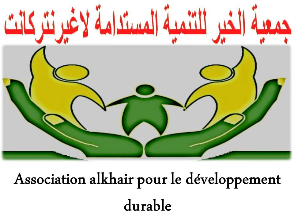 association-alkhair-lghir-targant