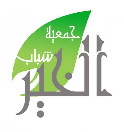 association-chabab-alkhaire